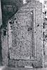 Ward-Perkins Archive, BSR (BSR 47.IV.29)