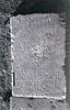 Ward-Perkins Archive, BSR (BSR 47.VIII.35)