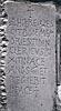 Ward-Perkins Archive, BSR (BSR 46.VII.21)