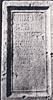 Ward-Perkins Archive, BSR (Sopr. DLM 117 Lastre)
