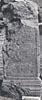 Ward-Perkins Archive, BSR (Sopr. DLM 229)