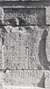 Ward-Perkins Archive, BSR (Sopr. CLM 917)