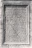 Ward-Perkins Archive, BSR (Sopr. CLM 316)