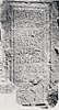 Ward-Perkins Archive, BSR (Sopr. CLM 326)