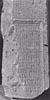 Ward-Perkins Archive, BSR (BSr 48.XV.18)