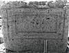 Ward-Perkins Archive, BSR (BSR 48.XV.12)