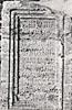 Ward-Perkins Archive, BSR (Sopr. CLM 525)